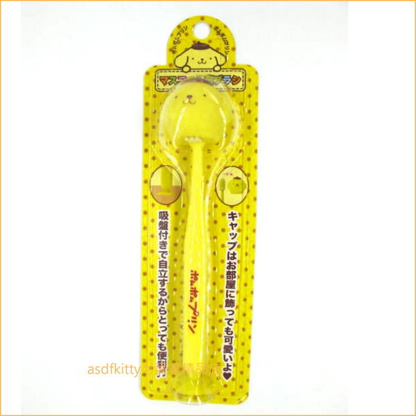 asdfkitty可愛家☆布丁狗造型蓋兒童牙刷附吸盤-可站立-日本正版商品