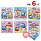 TAYO 小巴士拼圖 9片~15片拼圖 PUZ0208/一盒6款入(定350) 盒裝可愛拼圖 交通工具拼圖 台灣製造