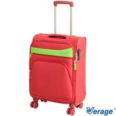 Verage~維麗杰 19吋爵士輕旅系列登機箱 (紅)