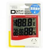 台灣阿福溫濕度計
