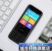 翻譯機 紫米旅行助手Z1翻譯機4G網絡路由器移動聯通手機通話充電寶 城市科技