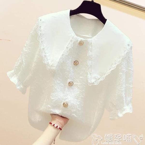 雪紡上衣蕾絲花邊娃娃領拼接上衣2021夏季新款短袖雪紡小衫女洋氣時尚襯衫嬡孕哺 618購物