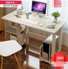 簡易桌子電腦桌