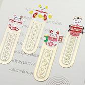 【BlueCat】日本招財貓亮晶晶金屬書籤