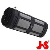 JS JY1012 W2運動型多功能藍牙喇叭 黑 綠 / SKJJY1012BK / SKJJY1012G