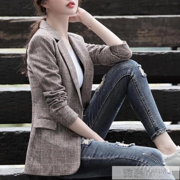 小西裝女外套2020新款格子休閒春秋款復古網紅西服上衣韓版英倫風 4.4超級品牌日
