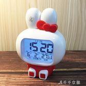 韓版可愛電子小鬧鐘學生兒童床頭卡通鬧錶靜音夜光充電智慧報時「千千女鞋」