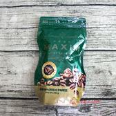 麥斯威爾_典藏咖啡(綠*拉鍊包)140g【0216零食團購】8801037010285