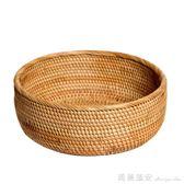 藤編收納筐創意手工編織水果籃客廳家用收納籃竹編零食水果盤 igo瑪麗蓮安