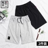 【年終大促】運動短褲男寬鬆純棉夏天跑步健身籃球街頭歐美風嘻哈五分褲
