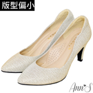 Ann'S低調奢華-絕美弧線閃耀跟鞋-金...