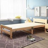 折疊床單人床成人簡易實木午睡床家用經濟型雙人松木板床板式小床 zm914【每日三C】