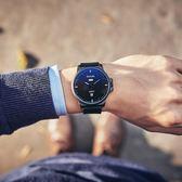 新款手錶男士運動石英手錶學生韓版簡約防水休閒時尚潮流男錶   IGO
