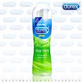 潤滑液 推薦 天然成分 按摩油-杜雷斯Durex蘆薈調情潤滑劑 情趣用品推薦
