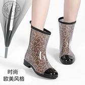 雨鞋 水鞋女雨靴中筒時尚款外穿防滑工作鞋廚房防水鞋雨鞋夏季膠鞋潮流