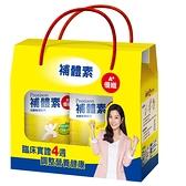 補體素-優纖雙罐禮盒組816g+816g *維康*
