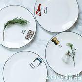 新年鉅惠 創意黑盤子骨瓷餐具甜品盤早餐菜盤蛋糕家用日式西餐具