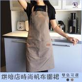圍裙帆布圍裙奶茶咖啡店烘焙餐廳美甲正韓時尚男女工作服