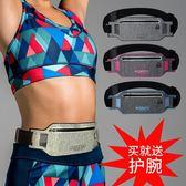 全館88折特惠-運動腰包運動手機腰包女新品戶外跑步手機包男隱身多功能健身裝備迷你腰包