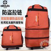 航空托運包大容量伸縮折疊出國留學萬向輪飛機旅行箱袋