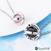情侶對鍊 ATeenPOP 珠寶白鋼項鍊 相伴到永遠 情人節禮物 聖誕禮物 銀色 單個價格