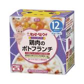 ✪日本KEWPIE   NA-10寶寶便當-法式雞肉燉菜+鮪魚炊飯120g✪