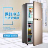 冰箱 新品浪木132L小型電冰箱租房宿舍冷藏冷凍家用雙開門靜音節能 igo克萊爾