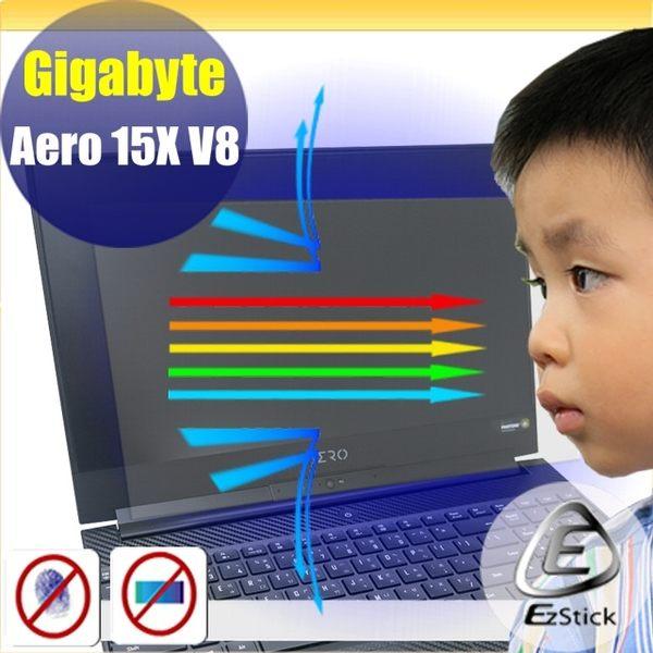 R Ezstick GIGABYTE Aero 15X V8 防藍光螢幕貼 抗藍光 (可選鏡面或霧面)