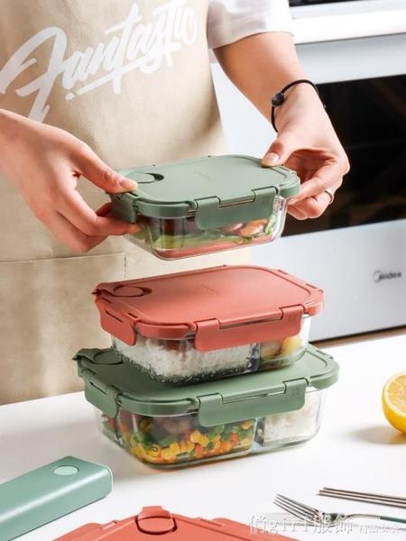 川島屋玻璃飯盒微波爐專用上班族帶飯餐盒小容量保鮮碗分格便當盒 中秋節好禮