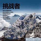 登山鞋春季迷彩鞋男鞋透氣作訓鞋膠鞋戶訓練外運動鞋輕便休閒鞋解放鞋 快速出貨
