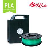 XYZprinting PLA refill耗材補充包600G - 透明綠【愛買】