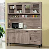 【森可家居】麥丁那古橡色5.3尺仿石面碗盤櫃 8SB292-1 餐櫃 廚房櫃 碗盤碟櫃