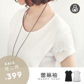 *蔓蒂小舖孕婦裝【M11552】*台灣製.哺乳衣.布蕾絲荷葉袖傘狀上衣