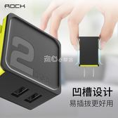 ROCK蘋果多孔USB充電器iPhone7/8plus/6sp/5s手機快充插頭x多口p 走心小賣場