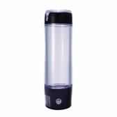 (黑色款) [JHEN PIN] 新世代日本氫氧分離水素水瓶 YTH-688