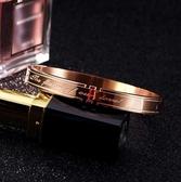 韓版鍍18K玫瑰金情侶手鐲男女一對鈦鋼彩金手環飾品情侶手鏈禮物手鍊/手環   汪喵百貨