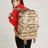 登山背包 戶外多功能組合雙肩男女軍迷戰術戶外運動徒步登山後背包包 YY6001『M&G大尺碼』tw