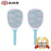 尚朋堂 充電式捕蚊拍SET-D002-2入組
