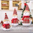 幸福居*聖誕裝飾品禮品擺件布景道具 可愛...