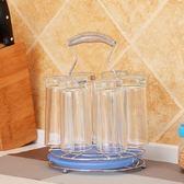 快媳婦水杯架瀝水家用托盤掛架創意茶道晾6個酒杯玻璃茶杯置物架