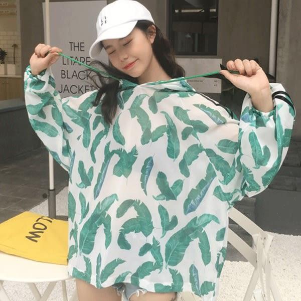 [超豐國際]樹葉印花寬松薄款連帽套頭防曬衣風衣中長款條紋外套1入