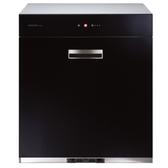 (含標準安裝)櫻花落地式全平面玻璃觸控70cm(與Q7690L同款)烘碗機黑色Q-7690L