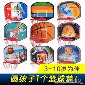 兒童籃球框掛式室內投籃架可升降兒童皮球戶外玩具男孩兒童籃球架水晶鞋坊