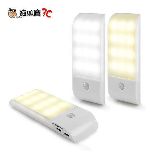 【貓頭鷹3C】USB充電式 迷你智能LED人體感應照明燈(LI-10)[USB-LI-10]