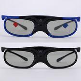 3D眼鏡 主動快門式3d眼鏡dlp投影儀專用家用電影適用極米H2堅果宏基明基
