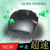 車載空氣凈化器汽車氧吧負離子凈化器大巴小車空氣凈化空氣裝置 可可鞋櫃