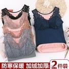 蕾絲吊帶保暖背心女加絨加厚緊身打底防寒棉內衣貼身美體內穿冬季 蘿莉新品