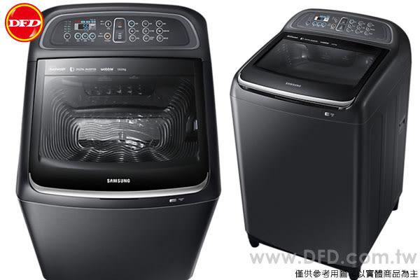 SAMSUNG 三星 WA16J6750SV 洗衣機 WA16J 雙效手洗 16KG 奢華黑 公司貨 ※運費需另加購(不含安裝)