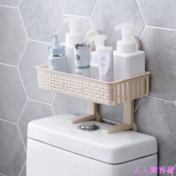 免打孔編織浴室置物架衛生間吸壁式架子廁所壁掛馬桶收納架