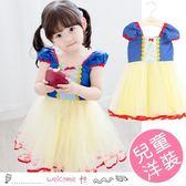 夏季女孩卡通禮服 白雪公主 連衣裙 公主裙